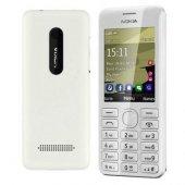 Nokia 6600 (206) Beyaz Tuşlu Cep Telefonu(İthalatçı Garantili)-4