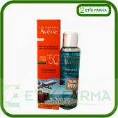 Avene Cleanance Güneş Koruyucu Spf50+ 50ml Cleanance Jel Hediye