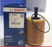 Bosch Yag Fıltresı Caddy Iıı Golf V Vı Plus Jetta Iıı