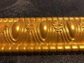 Altın Çıta 4*100 Cm (Dgm17 Eskitme)