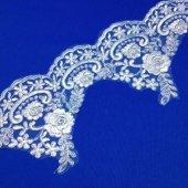 Fransız Danteli Beyaz Gümüş Detaylı