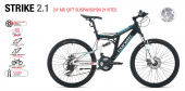 Corelli Strıke 2.1 Çift Süspansiyon Dağ Bisikleti Md 24 Jant 21 Vites