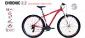 Corelli Chronıc 2.2 Dağ Bisikleti V 29 Jant 21 Vıtes
