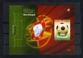 Bahadır Pul Evi, 2012, Portekiz, Avrupa Futbol Şampiyonası 1 Aet Özel Blok