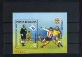 Bahadır Pul Evi, 1987, Romanya, İspanya82 Dünya Futbol Şampiyonası, 1 Adet Dantelsiz Blok