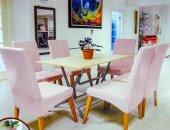 Hanımevi Bürümcük Lastikli Esnek Sandalye Kılıfı Paket İçi 6 Adet
