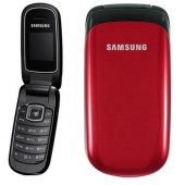 Samsung Gt E1150 Tuşlu Cep Telefonu Sıfır Ürün