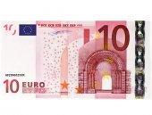şaka Parası 100 Adet 10 Euro