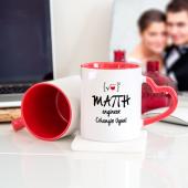Kişiye Özel Matematik Mühendisi Kalpli Kupa Bardak - Kırmızı-2