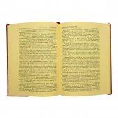 Risale i Nur Külliyatı'ndan Asa-yı Musa Kitabı Bediüzzaman Said Nursi Vinleks Kapak-5
