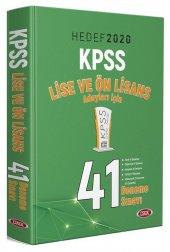 Data Yayınları 2020 KPSS Lise ve Önlisans 41 Deneme Sınavı