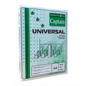 A4 Fotokopi Kağıdı Universel 80 Gr 25 Paket 5 Koli