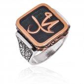 Arapça Muhammed Yazılı Erkek 925 AYAR Pirmoda Gümüş Yüzük