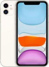 ıphone 11 64gb Beyaz (Apple Türkiye Garantili)