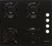Arnova Ankastre Set 2li Siyah-2