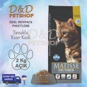 Matisse Neutered Tavuklu Kısır Kedi Maması 2 Kg Açık