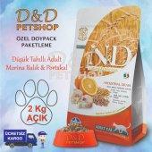 Nd Düşük Tahıllı M.balık Portakal Adult Kedi Maması 2 Kg Açık