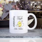 Kişiye Özel Çevirmen Kupa Bardak - Chick