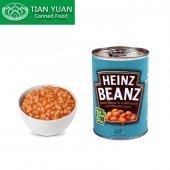 Heinz Baked Beans (Pişmiş Fasulye) 400gr