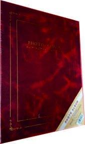 Fotoğraf Albümü 13x18 Cm 200 Lü