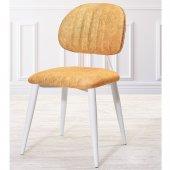 Sarı Sandalye
