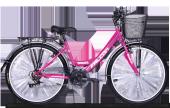 Falcon Bellezza Bayan Bisikleti