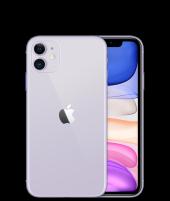 ıphone 11 64gb Purple (2 Yıl Apple Türkiye...