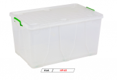Hipaş Plastik -75 lt.Tekerlekli Kapaklı Saklama Kutusu