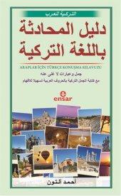 Araplar İçin Türkçe Konuşma Kılavuzu - Ensar