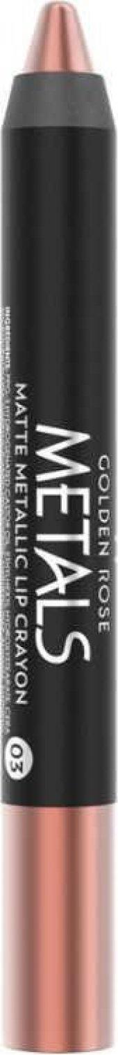 Golden Rose Metals Matte Metallic Lip Crayon No:03