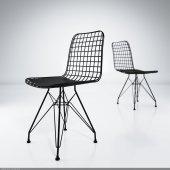 Knsz Kafes Tel Sandalyesi 1 Li Mazlum Syhsyh...