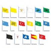 17 Li Eski Türk Devletleri Seti