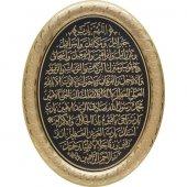 Bereket Duası 23 x 30 cm-4