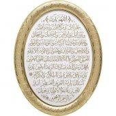 Bereket Duası 23 x 30 cm-3
