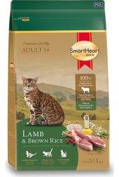 Smartheart Gold Lamb & Brown Rice Cat Food 3 Kg