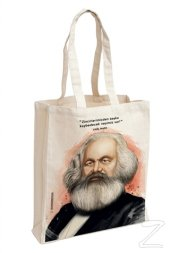 Karl Marx Aforizma Bez Çanta