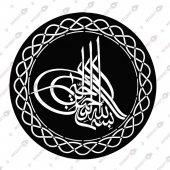 Osmanlı Tuğrası Dekoratif Lazer Kesim Metal Tablo 52x52