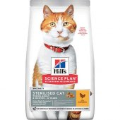 Hills Sterilised Tavuklu Kısırlaştırılmış Kedi Maması 15 Kg