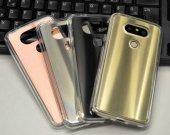 LG G5 Kılıf Zore 4D Silikon-2