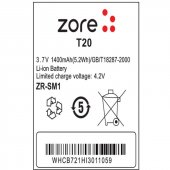 T20 Zore A Kalite Uyumlu Batarya-2
