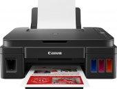Canon Pixma G3411 Orjinal Mürekkepli Fotokopi + Tarayıcı + Wifi Tanklı Yazıcı