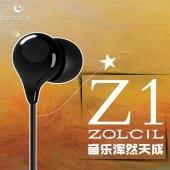 Zolcil Z1 3.5mm Mp3 Stereo Kulaklık ÜNİVERSAL TELEFON KULAKLIK-4