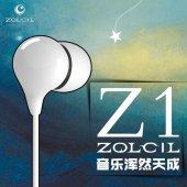 Zolcil Z1 3.5mm Mp3 Stereo Kulaklık ÜNİVERSAL TELEFON KULAKLIK-5