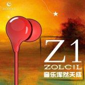 Zolcil Z1 3.5mm Mp3 Stereo Kulaklık ÜNİVERSAL TELEFON KULAKLIK-6