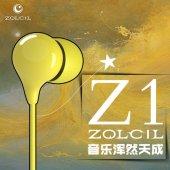 Zolcil Z1 3.5mm Mp3 Stereo Kulaklık ÜNİVERSAL TELEFON KULAKLIK-7