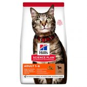 Hills Adult Optimal Care Kuzulu Yetişkin Kedi...