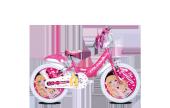 Falcon Almira 20 Jant Çocuk Bisikleti