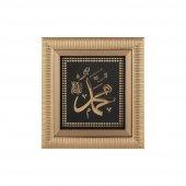 Muhammed (A.S.) 18 x 20 cm-2