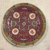 çin Porseleni Tabak Eski Ve Damgalı