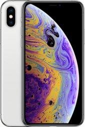 Apple iPhone XS 256 GB Cep Telefonu Silver (Apple Türkiye Garantili)